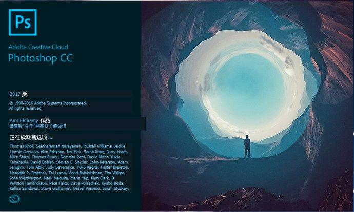 Adobe Photoshop CC 2017 v18.0.0 32/64位中文/英文破解版(附注册机)