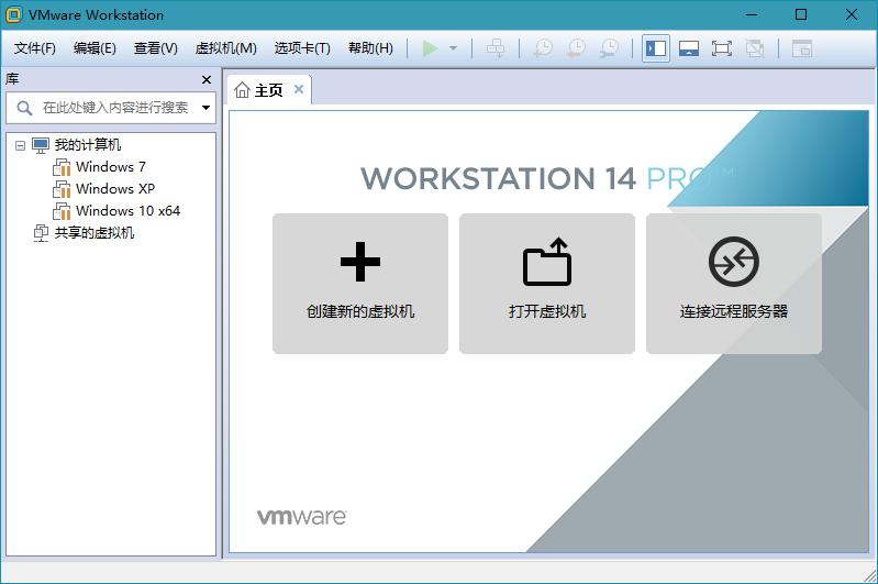 VMware Workstation Pro v15.5.1 精简注册版(集成SLIC2.4、MSDM、OSX等)