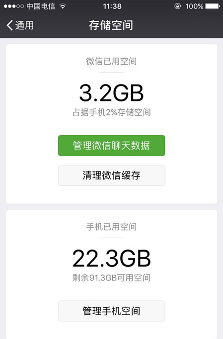 iphone存储满自动关机了,开机白苹果,无法开机! iPhone存储满了怎么办?