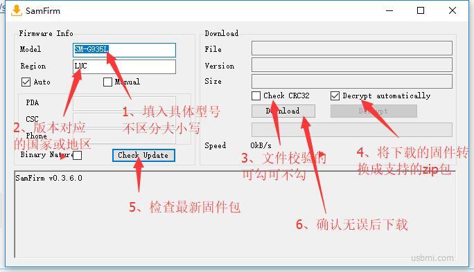 下载三星手机官方固件神器SamFirm v0.3.6+美版详细型号+使用与下载官方固件教程!