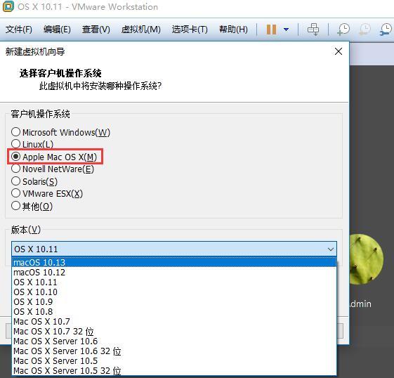 Unlocker&darwin.iso for VMware Workstation 14/15 Pro