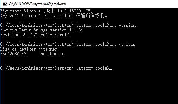 谷歌Pixel2/XL解锁Bootloader(OEM解锁、刷官方固件、开启位置记录)