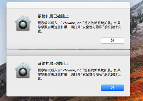 VMWare Workstation 15(虚拟机)搭建Mac OS 10.13教程