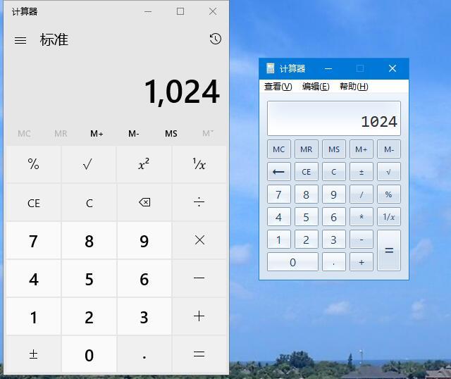 Win10 计算器提示:需要新应用打开此calculator怎么办?