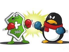以暴制暴!巧用360干掉QQ、WPS等软件广告!