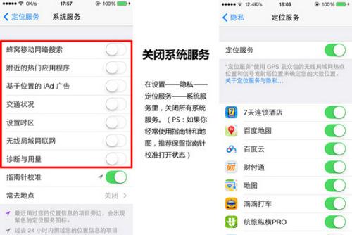 苹果手机没有夜间模式?没有省电模式?两个小技巧即可实现