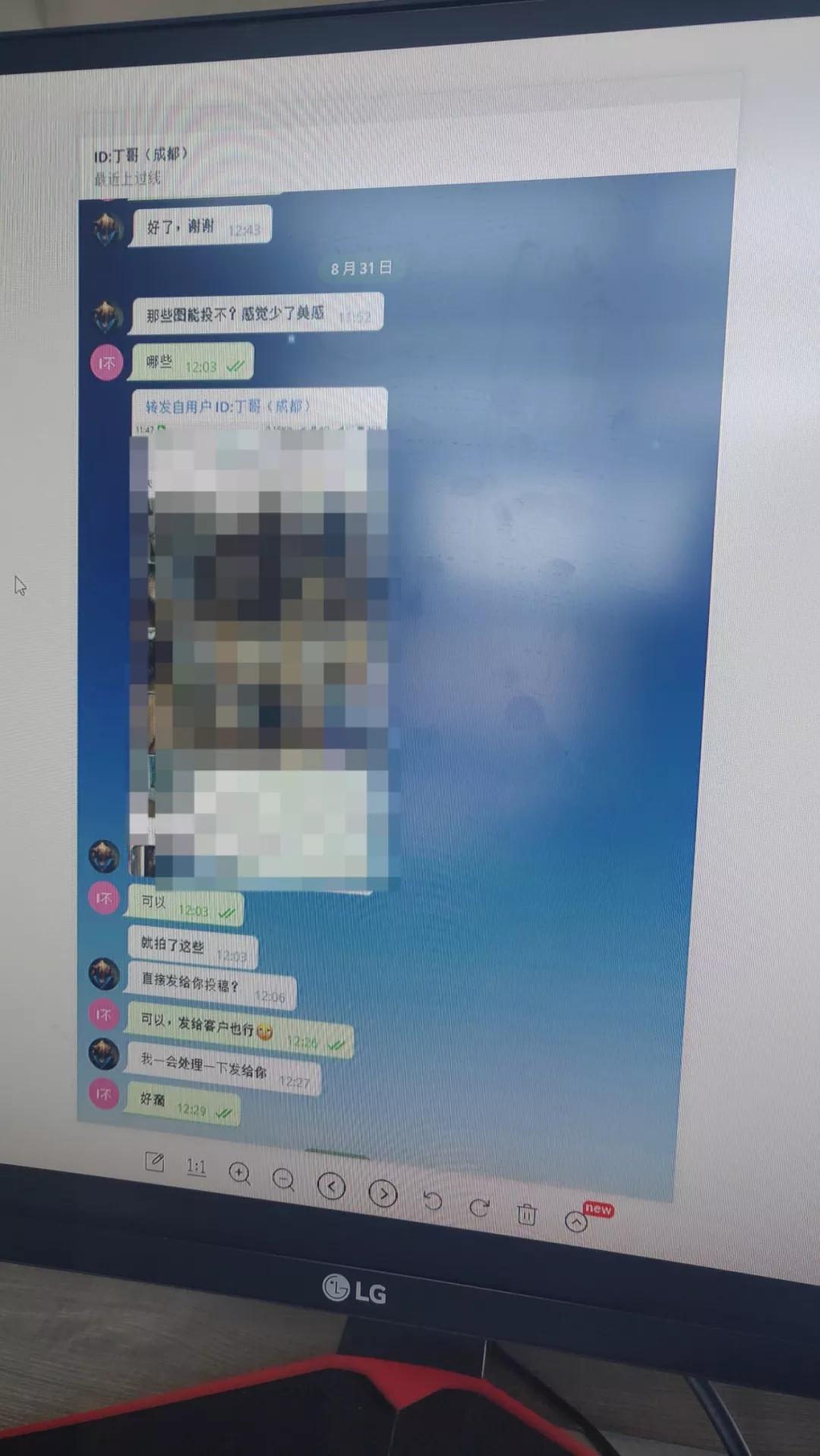 """知名色情网站4名骨干落网!包括一名哈尔滨""""女神""""!目前进入量刑阶段"""