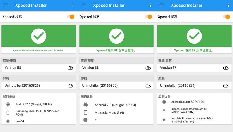 Xposed Installer v3.1.5 Xposed 安装器/ Framework 90