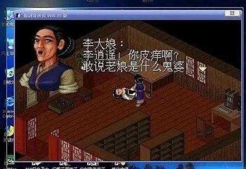 奥美电子大败局:从中国市场NO.1到倒闭 它只用了2年