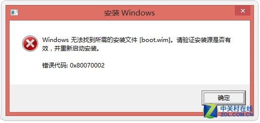 无法升级到WIN10的常见问题和解决办法