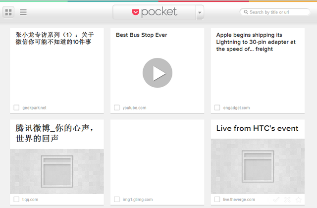 "Pocket,最值得推荐的""稍后阅读""APP!"