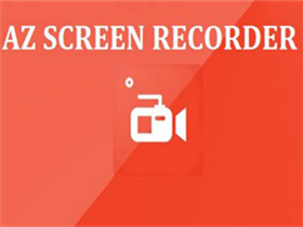 AZ Screen Recorder(屏幕录像)v5.0.5 中文版