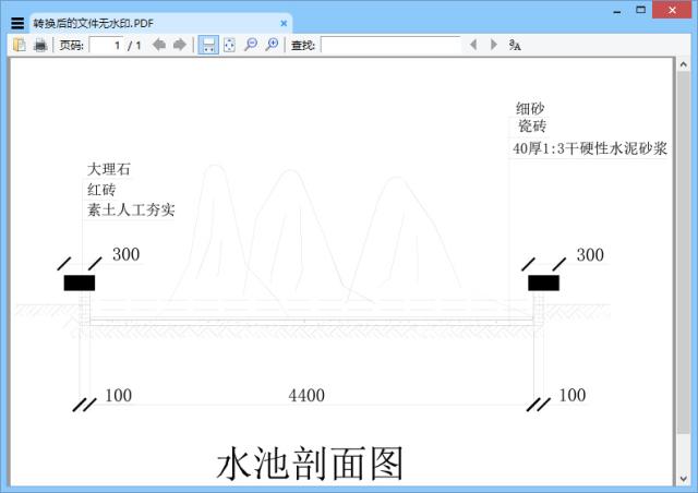 Acme CAD Converter 2017(CAD转换器) v8.8.6 绿色破解版及注册码