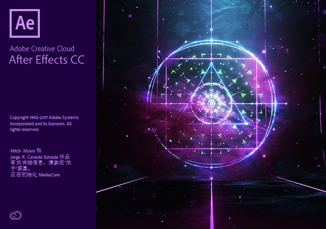 After Effects CC(AE) 2018 v15.1.0 绿色版