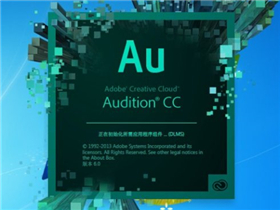 Audition CC 2018 v11.1.0.184官方版+绿色便携版