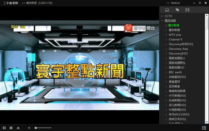 黑鸟播放器(PC端) v1.8.2,电视直播神器