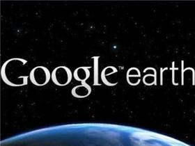 谷歌地球(Google Earth) v7.3.2.5495绿色便携版