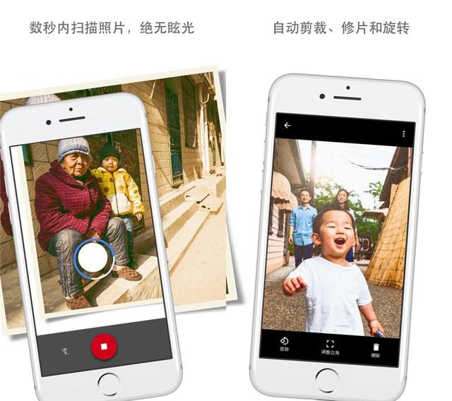 谷歌照片扫描仪(PhotoScan)帮你拯救老照片,助陈年旧照片重生!