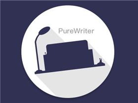 纯纯写作(Pure Writer) v5.2.16 高级解锁版