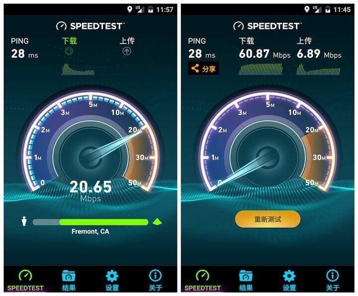 Ookla Speedtest(手机网速测试) v4.4.27去广告中文版