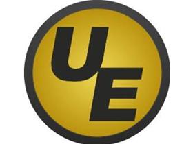 UltraEdit v25.0.0.68 绿色破解版