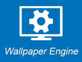 Wallpaper Engine(动态壁纸)学习版 v1.1.341&动态壁纸包分享