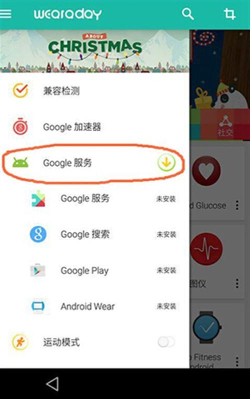 Moto 360表盘安装图文详解