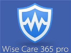 Wise Care 365 Pro 4.8.3 绿色专业版-世界上最快的系统优化工具!
