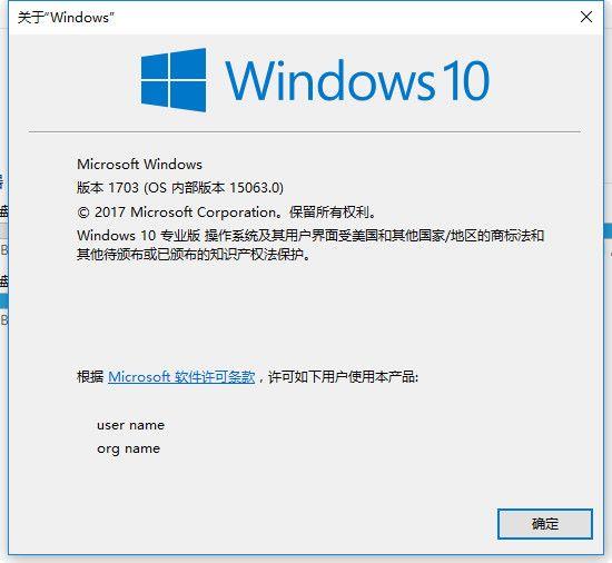 Windows 10  Build 15063 ISO镜像官方/百度云下载