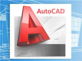 AutoCAD 2019官方正式版+注册机+激活码