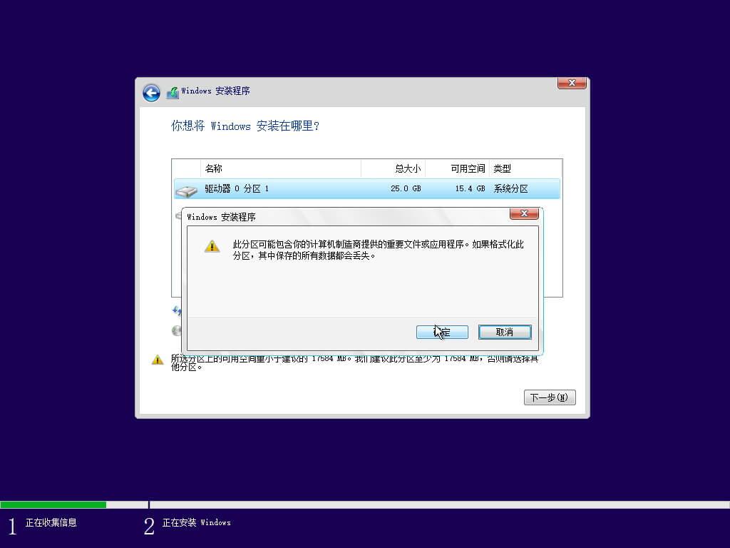 Windows 10 x64 1809 安装版(教育版+专业版+企业版+LTSC)