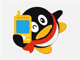 安卓版手机QQ v7.9.2 + v7.7.6谷歌版+定制修改版
