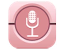 变声特效大师 v3.4.1去广告汉化专业版