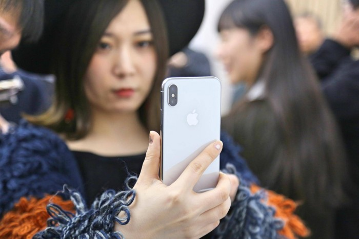 iPhone X国行版上手初体验:有人模仿我的脸?