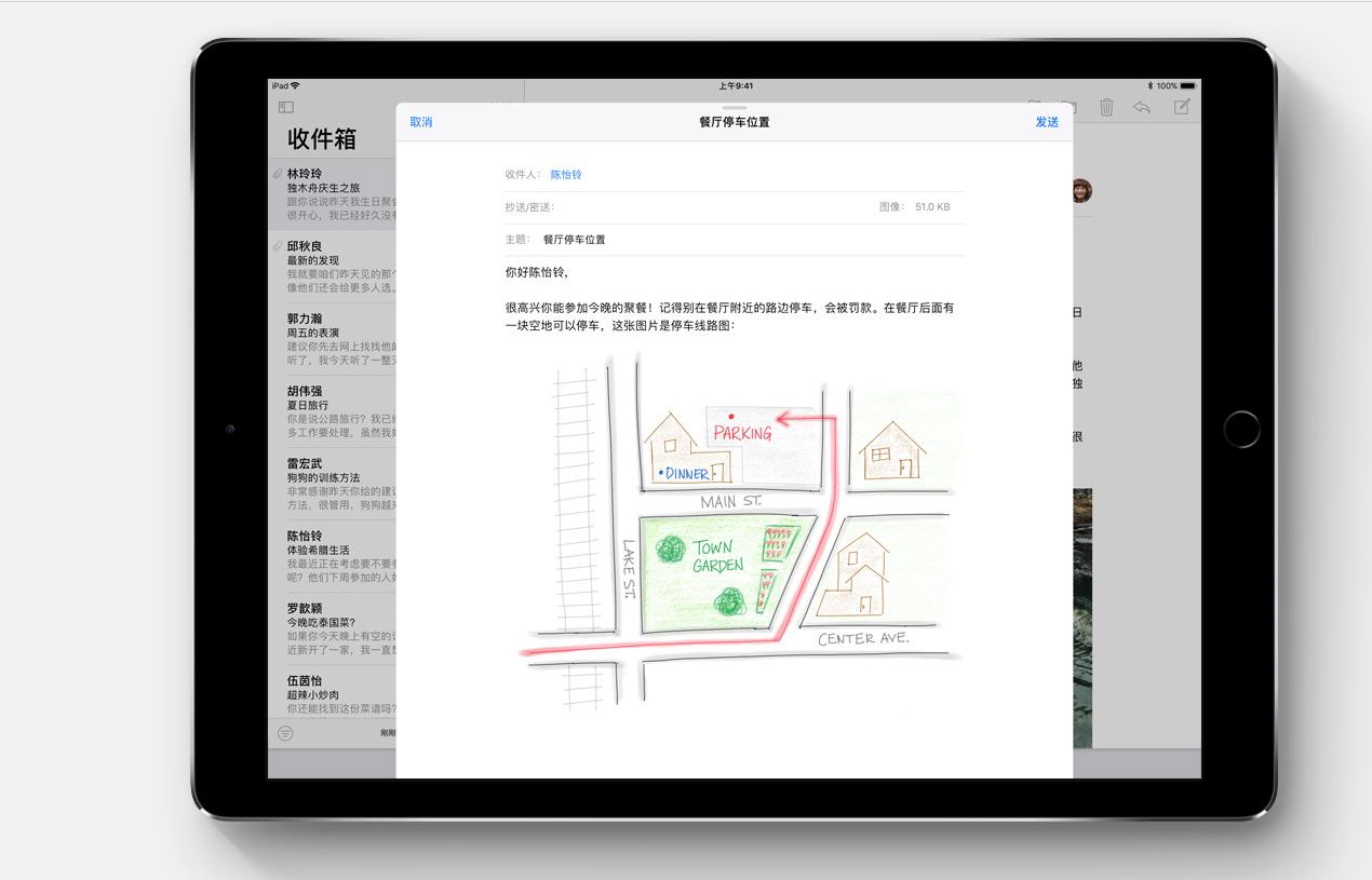 苹果iOS 11正式版最全功能解析