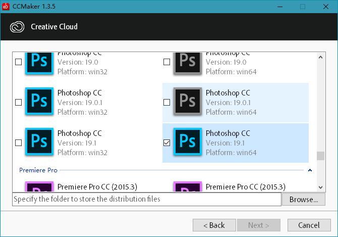 Adobe软件下载激活工具CCMaker v1.3.5