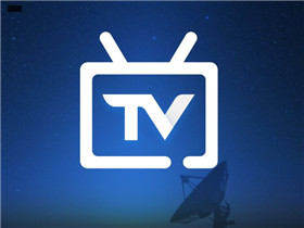 电视家3.0 v3.1.5 + 电视家2.0 v2.12.6 + 修改器