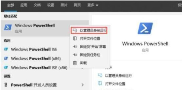 非华为电脑使用EMUI10多屏协同教程,Intel版完美,AMD版自测