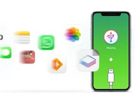 iMazing v2.8.3 中文破解版,简约强大的Win平台iOS设备管理器
