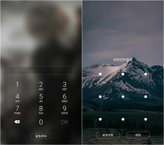 Android 7.0/7.1去除锁屏密码的方法,忘记锁屏密码怎么办