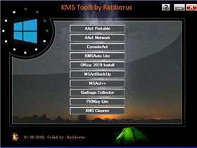 KMS Tools Portable Windows激活工具2018.08.01