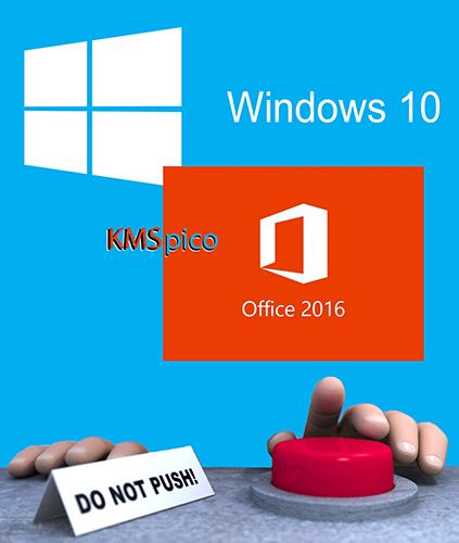 KMSpico 10.2.0正式版 微软系列激活神器!(支持Win10、Office2016)