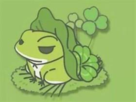 旅行青蛙汉化版,旅行青蛙无限幸运草破解版!