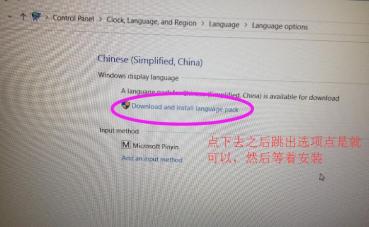 美行机器英文版Win 10汉化教程,安装原版系统到汉化!