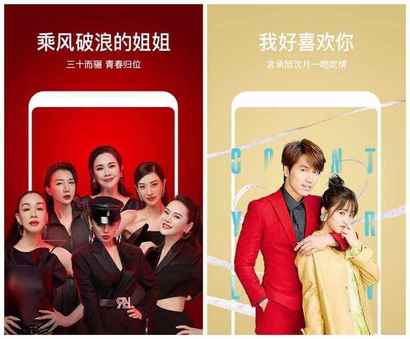 芒果TV v6.6.7 国内去广告版 + v6.2.17 谷歌版+ v5.10.103 TV版