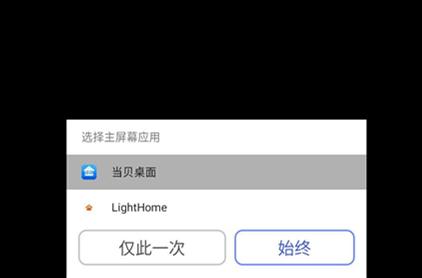 斐讯N1官改v1.1线刷教程+恢复samba功能+常见问题