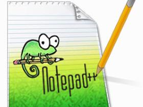 Notepad++ 7.5.6.0中文版+优化增强版