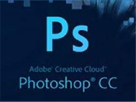 Adobe Photoshop CC 2019 v20.0 官方版+破解补丁+中文破解版