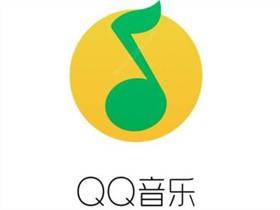 QQ音乐 v9.7.0.11去广告版 + v9.1.5.7谷歌版 + QQ音乐下载器 v1.4.2