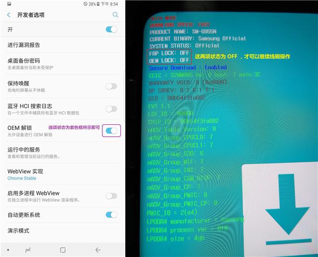 三星 Galaxy S8/S8 Plus Odin刷写/固件更新/救砖图文教程